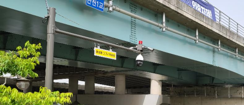 성남시, 탄천변 47곳에 224대 방범용 CCTV 운영..시민 안전 최고