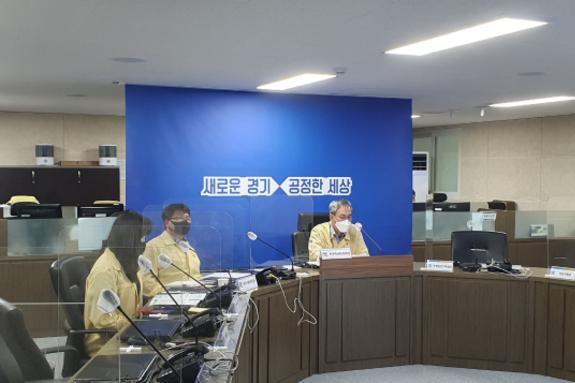 경기도, '내수면 물놀이 안전사고 예방대책' 추진‥영상회의 열고 시군과 협력체계 강화