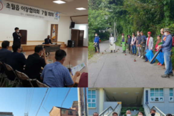 광주시 초월읍 이장협의회, 지역발전과 주민화합을 위한 다양한 활동 추진