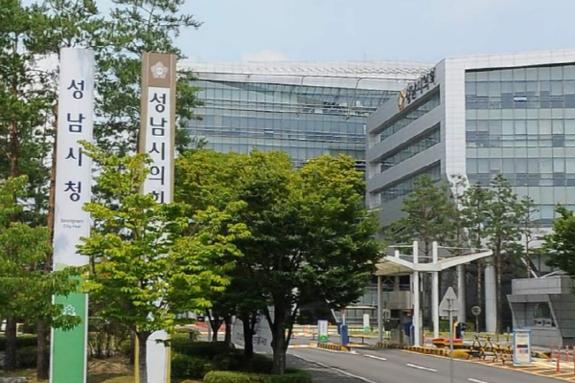 성남시 제4회 추가경정예산 1382억원 확정˙˙˙총 3조7395억원